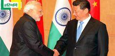 एफडीआइ आकर्षित करने के मामले में भारत पहली बार टॉप पर पहुंच गया और चीन को कर दिया पीछे.....  http://www.haribhoomi.com/news/business/investment/india-pips-china-as-top-fdi/40348.html