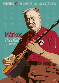 Tribute to Márkos Vamvakáris, Greek Rebetiko singer and amazing bouzouki player by Maria Papaefstathiou Old Posters, Vintage Posters, Greek Dancing, Singing Techniques, Greek Blue, Greek Culture, Greek Music, Kai, Old Photos