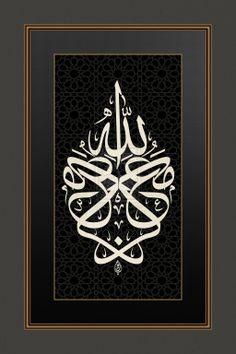 Calligraphy VIII by Baraja19.deviantart.com on @deviantART