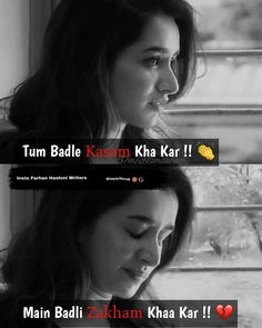 Bas badal hii Diya na Aapne. Urdu Funny Quotes, Love Quotes In Hindi, Cute Funny Quotes, True Love Quotes, Hurt Quotes, Real Life Quotes, Reality Quotes, Girly Attitude Quotes, Girly Quotes