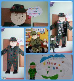 ...Το Νηπιαγωγείο μ' αρέσει πιο πολύ.: Το όνειρο του στρατιώτη 28th October, Toys, Blog, Character, Autumn, Craft, Activity Toys, Fall Season, Clearance Toys