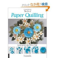 The Art of Paper Quilling: Designing Handcrafted Gifts and Cards