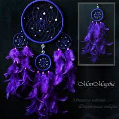 Purple dream catcher....ADD SOME GOLD & THIS IS THE 1....