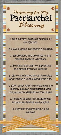 How to prepare for your patriarchal blessing. #lds
