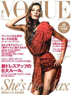 Daria Werobwy by Mikael Jansson Vogue Nippon April 2010