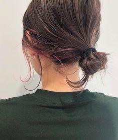 Hair Color Streaks, Hair Color And Cut, Pretty Hairstyles, Easy Hairstyles, Hair Inspo, Hair Inspiration, Hair Arrange, Hair Reference, Coloured Hair
