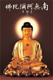 Image result for 阿彌陀佛 Buddha Figures, Movies, Movie Posters, Image, Films, Film Poster, Cinema, Movie, Film