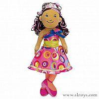 "Gabrielle Groovy Girl Doll - Groovy Girl Dolls are 13"" cloth dolls. $19.99  http://www.sktoys.com/buy/160142/gabrielle-groovy-girl-doll/"
