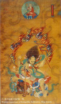 Wrathful Appearance of Ksitigarbha