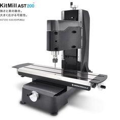 KitMill AST200 | ORIGINALMIND オリジナルマインド