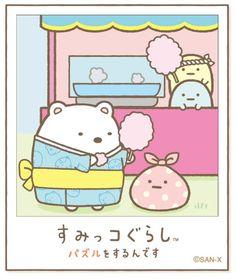 Cute Animal Drawings Kawaii, Cute Little Drawings, Cute Cartoon Drawings, Kawaii Drawings, Kawaii Doodles, Cute Doodles, Kawaii Wallpaper, Cartoon Wallpaper, Cute Backgrounds