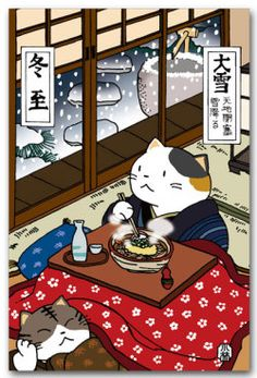 12月 Japanese Pop Art, Japanese Art Styles, Japanese Cat, Maneki Neko, Kawaii, Cat Cards, Cartoon Wallpaper, Cute Illustration, Cute Cartoon