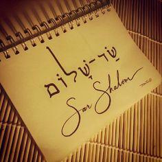 Sar Shalom (Prince of Peace)~~