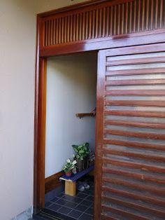 日々精進 理想の住宅: 玄関引き戸交換