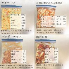 節約&時短が叶う、「下味冷凍」の時短レシピがすごい!!の画像10 Healthy Meats, Healthy Meat Recipes, Dog Recipes, Tart Recipes, Salad Recipes, Chicken Recipes, Dessert Recipes, Cooking Recipes, Keto Recipes