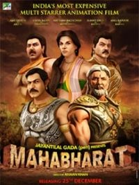 Check updates on Mahabharat 3D Hindi Movie Review, Mahabharat 3D Movie Review, Mahabharat 2D Movie Review, Mahabharat 3D Animation Movie Review, Mahabharat 3D Hindi Movie Review and Rating, Mahabharat in 3D, Mahabharat 2013 Movie Review, Mahabharat 3D 2013, Mahabharat 3D Movie Stills, Mahabharat 3D Movie Wallpapers and more on http://www.wishesh.com/bollywood/bollywood-movie-reviews/32797-mahabharat-3d-movie-review.html