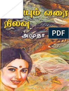 9 book Free Books To Read, Free Pdf Books, Free Ebooks, Read Books, Novels To Read Online, Books Online, Reading Online, Romantic Novels To Read, Romance Novels