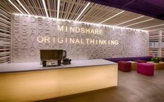 Mindshare / The Bold Collective / Office Reception. Keeping It In Mind For  Our Future Office.