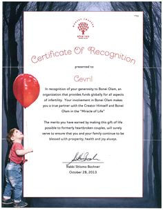 Gevril Group was recognized for its contribution to Bonei Olam, an organization that helps infertile couples.