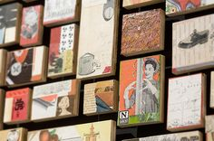 Jazz Atlas (2008) detail   Flickr: partage de photos!