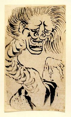 Ghosts (Yurei) If the soul of the dead is not purified, it can return to the land of the living in the guise of a ghost.