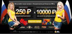 Бесплатный бонус 250 рублей в казино #GMSlots #Deluxe! За знакомство с личным кабинетом! Акция распространяется лишь на тех пользователей, которые переходят через #зеркало #онлайн #казино по ссылке - http://kazinoka.ru/gms-deluxe-online-na-dengi.html с портала Kazinoka, открывают счёт и следуют всем дальнейшем инструкциям!