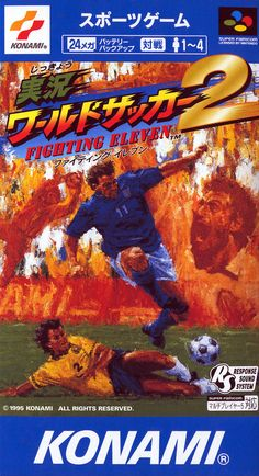 Jikkyou World Soccer 2: Fighting Eleven (1995)