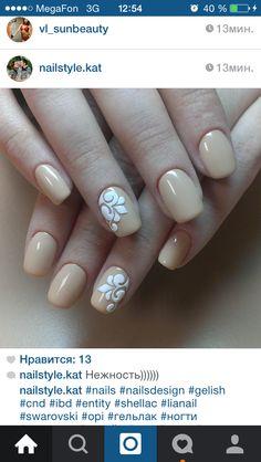 Н Cnd, Shellac, Nail Designs, Nails, Beauty, Finger Nails, Ongles, Nail Desings, Beauty Illustration