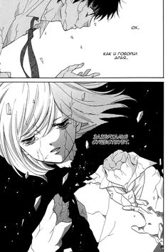 Чтение манги Уроки Крика 4 - 14 Из зазеркалья - самые свежие переводы. Read manga online! - MintManga.com