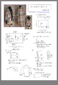 Coat Patterns, Clothing Patterns, Sewing Patterns, Kimono Shrug, Make Your Own Clothes, Japanese Kimono, Kimono Fashion, Diy And Crafts, Sewing Projects