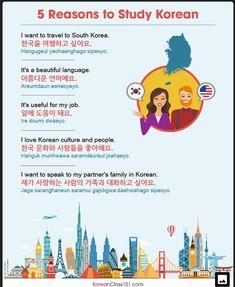 5 Reasons to Study Korean & Japanese Study French, Study Spanish, Love French, Study German, Korean Language Learning, Learning Arabic, Turkish Language, Arabic Language, Japanese Language