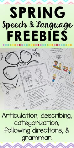This FREE spring speech & language bundle preview includes print & go and low prep activities to target a variety of skills, including articulation, describing, categorization, following directions, and grammar. This product is a small sample of a larger bundle.