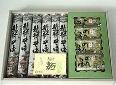 福井県の越前そば(乾麺200g×6袋)化粧箱入