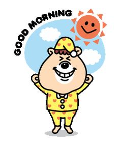 Cute Good Morning Gif, Good Morning Images Hd, Good Morning Wishes, Good Morning Quotes, Hello Quotes, The Eighth Day, Image Hd, Cute Gif, Funny Pictures