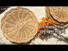 Laundry Basket, Wicker Baskets, Rattan, Projects To Try, Macrame, Home Decor, Wicker, Homemade Home Decor, Interior Design