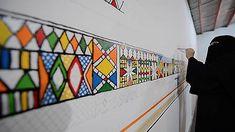 Al-Qatt Al-Asiri female traditional interior wall decoration in Asir Saudi Arabia - intangible heritage - Culture Sector - UNESCO Saudi Arabia Culture, Traditional Interior, Wedding Tattoos, Rangoli Designs, Animal Quotes, Interior Walls, Design Art, Wall Decor, Architecture