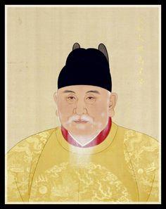 Retrato de Hongwu (1368-1398 )gobernante competente y eficiente, instauró la paz y prosperidad, reformó la sociedad China, abolió la esclavitud, confiscó grandes propiedades y las redistribuyó entre los pobres, con él resurgíó el orgullo nacional y la seguridad de los Chinos en sí mismos.