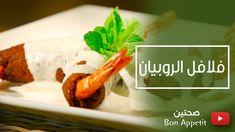 Bon Appetit, Shrimp