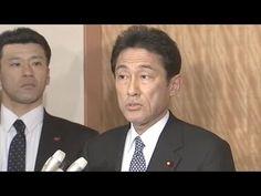 日本政府に第一報が入ったのは16日の午後4時半すぎで、総理官邸に対策室を設置するなどして事実関係の確認などを行っています。