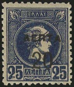 11 1900 Small Hermes Heads Surcharges, u/m. Hermes, Deep, Indigo Blue, Postage Stamps, Athens, Vintage World Maps, 1, Auction, Stamps