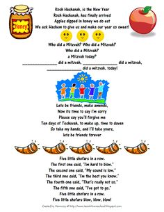 rosh hashanah word search puzzle