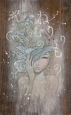 Audrey Kawasaki #asian #girl