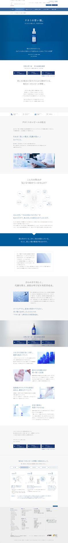 https://junhashimoto.jp/fs/junhashimoto/MemberEntryEdit.html