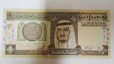 Saudi Arabian Banknotes, One Riyal, Monetary Agency, Rarre 1984 Banknote, Bratislava, 1, Personalized Items, Ebay, Report Cards