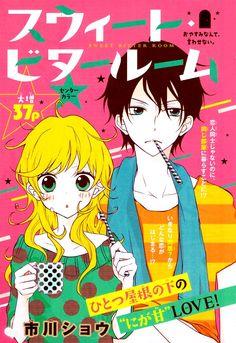 Sweet Bitter Room Capítulo 0 página 2 - Leer Manga en Español gratis en NineManga.com