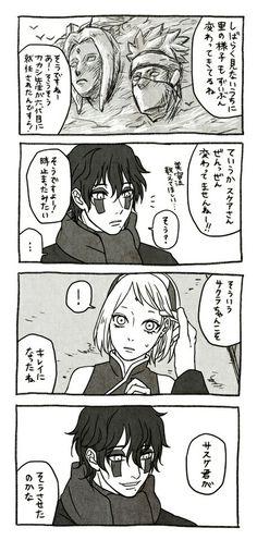 NARUTO Kakashi & Sakura 2