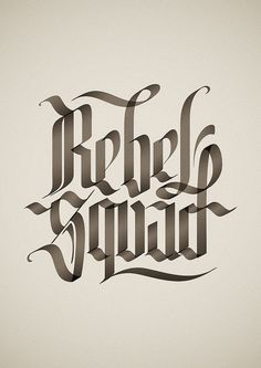 Rebel Squad by Jackson Alves, via Flickr