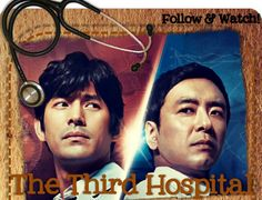 In #kdrama 'The Third Hospital' see the competition between Western & Eastern medicine in the neurosurgery department at an alternative hospital