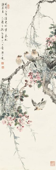 yan bolong chinese bulbul o Art Painting, Chinese Art Painting, Korean Art, Asian Artwork, Painting, Art, Eastern Art, Chinese Drawings, Bird Art