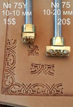 * Produciamo timbri per la scultura in pelle e design. * Tutti i disegni dei francobolli sono unici. * Tutti i francobolli abbiamo prodotte nella nostra fabbrica di macchina di incisione. * Francobolli in ottone. * Tutti i francobolli hanno stampe nitide. * Possiamo fare per timbri personalizzati diversi da un qualsiasi numero.  ANANGULAR TIMBRO # 75AA:  https://www.etsy.com/listing/517103464/tools-for-leather-crafts-stamp-75y-angle?ref=shop_home_active_1